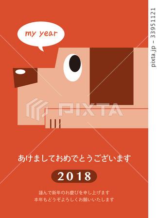 2018年賀状テンプレート_犬の横顔_あけおめ_日本語添え書き付き_ver.Red