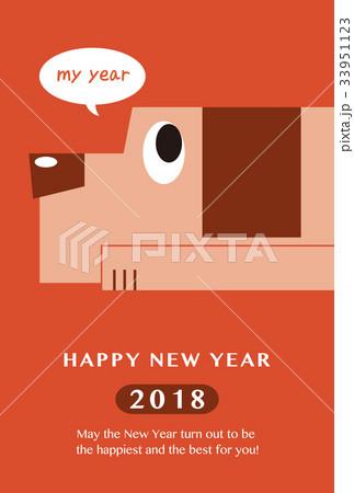 2018年賀状テンプレート_犬の横顔_HNY_英語添え書き付き_ver.Red