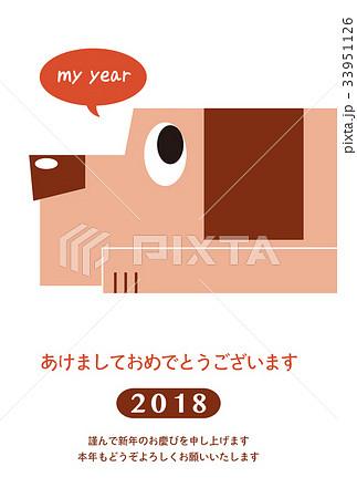 2018年賀状テンプレート_犬の横顔_あけおめ_添え書き付き_ver.White