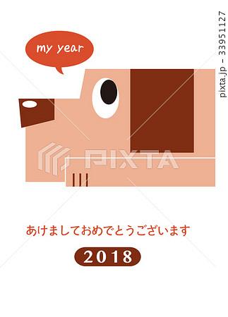 2018年賀状テンプレート_犬の横顔_あけおめ_添え書きスペース空き_ver.White