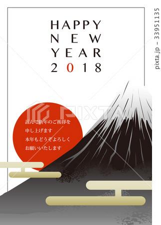 2018年賀状テンプレート_富士と初日の出_HNY_日本語添え書き付き