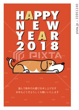 2018年賀状テンプレート_居眠りビーグル_日本語添え書き付き_ver.Red
