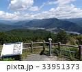 朝日段公園 展望台 33951373