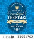 クリスマス あいさつ グリーティングのイラスト 33951702