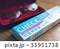 妊娠検査薬イメージ 33951738