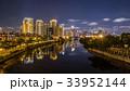 台湾 ナイトシーン 夕映の写真 33952144