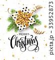 プレゼント 贈り物 金色のイラスト 33952873