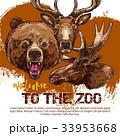 動物 動物園 のぼりのイラスト 33953668