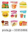 Fast food icons of sandwich, drink and snack 33953866