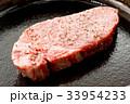 ステーキ 焼く 料理の写真 33954233