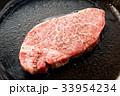ステーキ 焼く 料理の写真 33954234