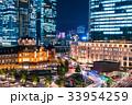 東京駅・丸の内の夜景 33954259