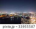 千葉市の夜景 (千葉ポートタワーから) ※2016年11月撮影 33955587
