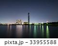 千葉ポートタワー 夜景 ※2016年11月撮影 33955588