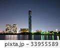 千葉ポートタワー 夜景 ※2016年11月撮影 33955589