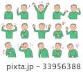 男性 表情 セットのイラスト 33956388