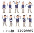 男性 ポーズ 表情のイラスト 33956665