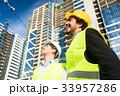 工事 男性 工事現場の写真 33957286