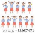 女性1 表情セットA 33957471