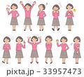 女性2 表情セットA 33957473