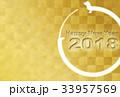 2018年戌年年賀状 33957569