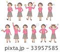 女性2 表情セットB 33957585