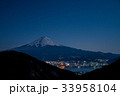 厳冬 河口湖 富士山の写真 33958104