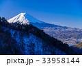 厳冬 富士山 世界遺産の写真 33958144