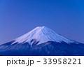 厳冬 富士山 雪山の写真 33958221