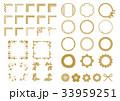 飾り 和風 パーツのイラスト 33959251