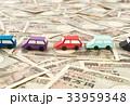 車 購入 査定の写真 33959348