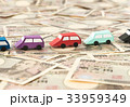 車 購入 査定の写真 33959349
