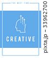 Creative ideas ability word graphic illustration 33962700