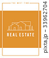 House Residence Real Estate Property Investment 33962704