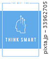 Creative ideas ability word graphic illustration 33962705
