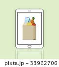 Buy Fresh Food Marketplace Supermarket Shopping Graphic 33962706