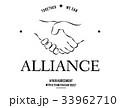 Alliance Partnership Teamwork Support Handshake Graphic 33962710