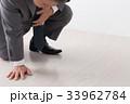 中高年 サラリーマン 心臓発作の写真 33962784