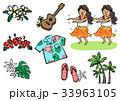 ハワイに関するイラスト素材 33963105