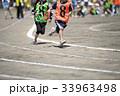 運動会イメージ(低学年リレー) 33963498