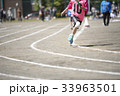 運動会イメージ(リレー) 33963501