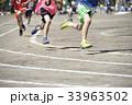 運動会イメージ(リレー) 33963502