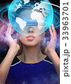 woman in virtual reality 3d glasses with earth 33963701