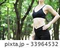 フィットネス 女性 エクササイズ ビューティー 若い女性 スポーツ 33964532