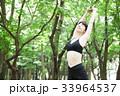 フィットネス 女性 エクササイズの写真 33964537