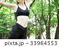 フィットネス 女性 エクササイズ ビューティー 若い女性 スポーツ 33964553