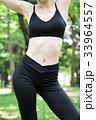 フィットネス 女性 エクササイズの写真 33964557