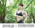 フィットネス 女性 エクササイズの写真 33964566