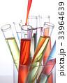 実験イメージ/カラフルな試験管 33964639