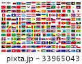 世界の国旗 33965043